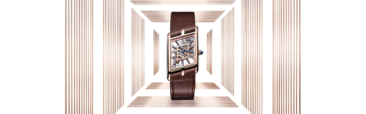 cartier prive
